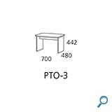 ALPLES PLANET PTO-3