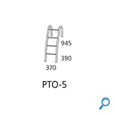 ALPLES PLANET PTO-5