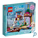 LEGO 41155 Elzina pustolovina na tržnici